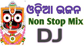 Latest Super Hits Odia Bhajan Dj Songs Non Stop 2019
