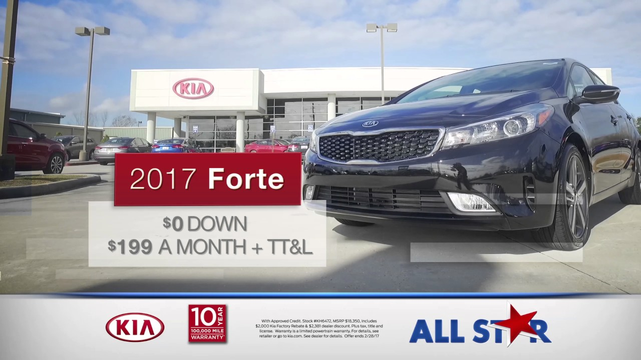 Attractive All Star Kia Of Baton Rouge   February 2017 Commercial   February Savings!