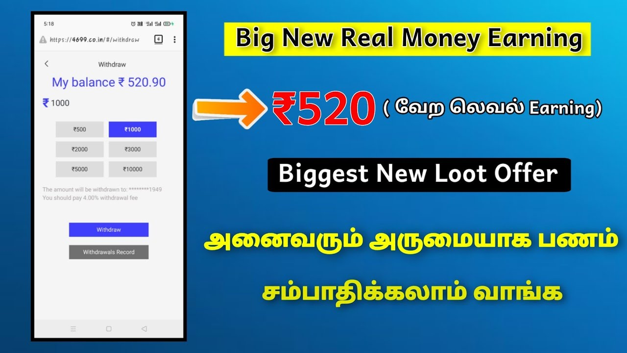 🔰New Biggest Loot Earning🔥 || Earn Real Money Daily ₹100-₹600 ||  Farajet make money online Tamil