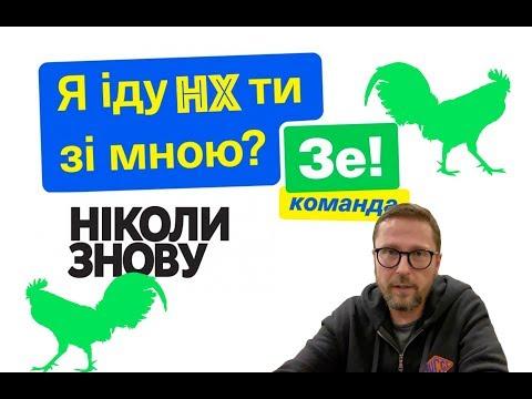 Придурковатый прокурор Зеленского продолжает