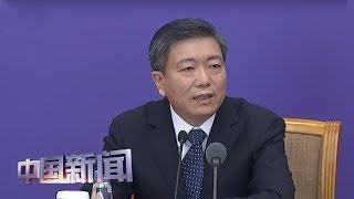 [中国新闻] 农业农村部:粮食库存充足 供应有保障 | 新冠肺炎疫情报道