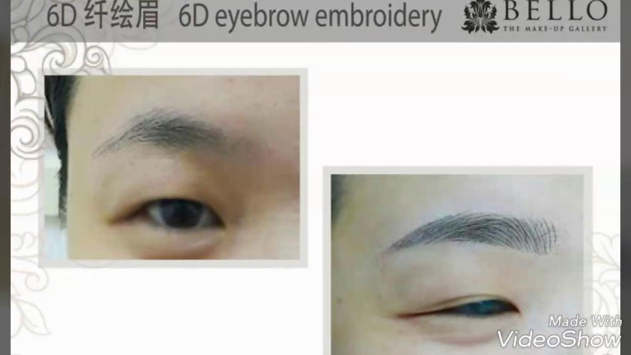 6dkorean Misty Eyebrow 6d Eyebrow Embroidery