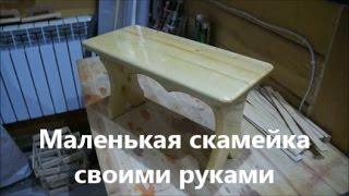 видео Из деревянной скамейки в удобную мягкую банкетку
