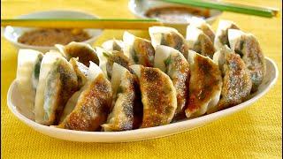 Chive Dumplings (My Mom's BEST Gyoza Recipe) | OCHIKERON | Create Eat Happy :)