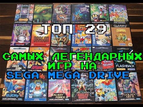 ТОП 29 самых легендарных игр на SEGA Mega Drive