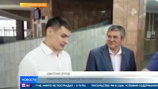 """Кубок Стэнли """"потерялся"""" по дороге в Новокузнецк"""