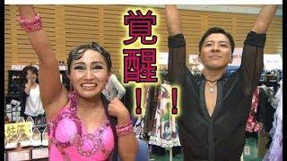 金スマSP社交ダンス:キンタロー。岸英明(ロペス)が快挙 『社交ダンス世...