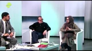 Gebote und Verbote in den Religionen - Aspekte des Islam 2/2