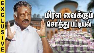Arappor Iyakkam Jayaram Question to O Panneerselvam