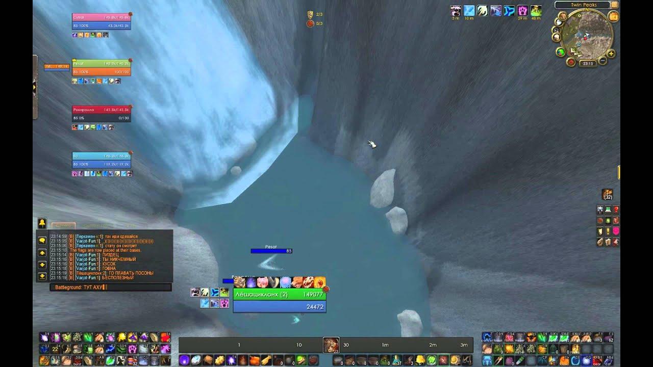 Swimming Pool Wowcircle Youtube
