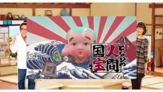 茨木市でロケ特集