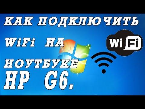 Настройка модема Yota 4G LTE c Wi-Fi и без - как