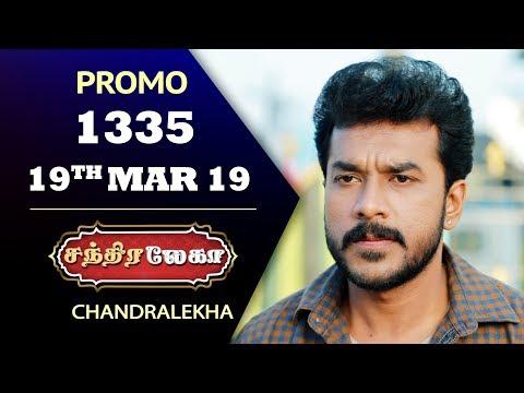 Chandralekha Promo 19-03-2019 Sun Tv Serial  Online