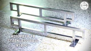 一二三屋FBオリジナルステンレスレール rider JUKIYA 一二三屋ONLINE ST...