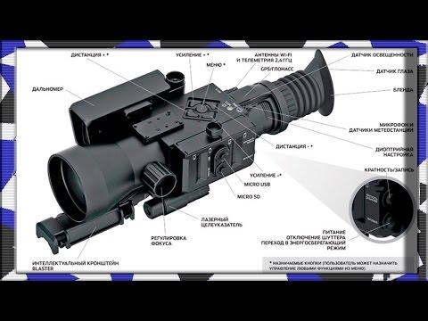 нейросистема 7 применение огнестрельного оружия