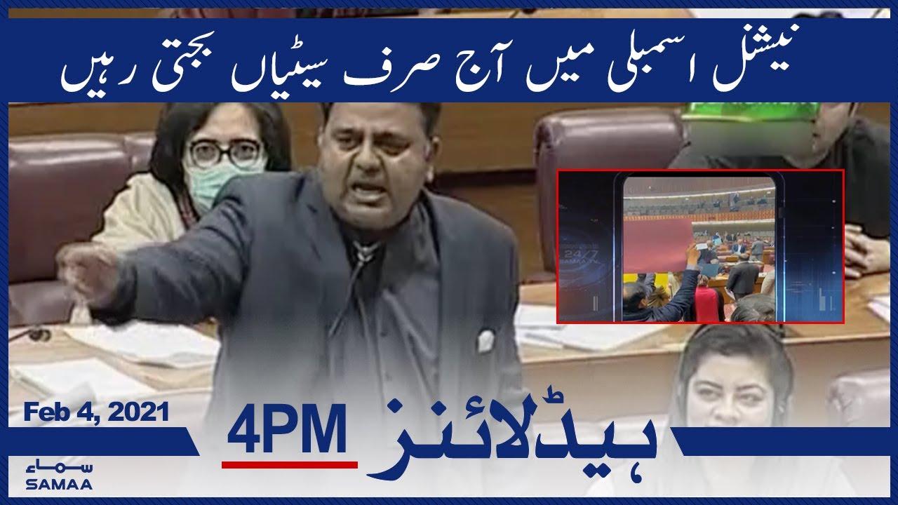 Samaa Headlines 4pm National Assembly Main Aaj Sirf Sitiyan Bajti Rahin Samaa Tv Youtube