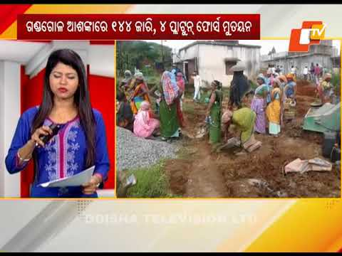 Sec 144 Imposed In Damanjodi After Protests Over Nalco Expansion