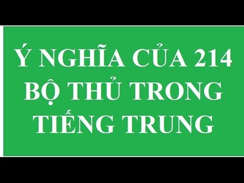 HOC TIENG TRUNG: Y NGHIA CUA 214 BO THU