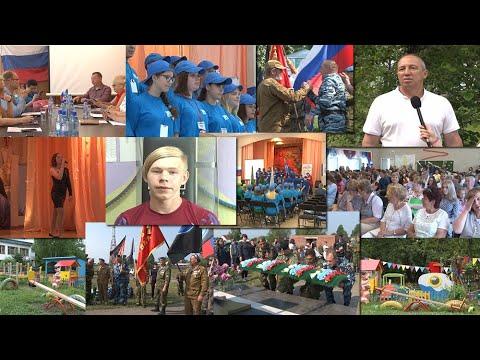 Наши Новости Байкальск 06.07.2018