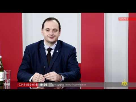 Про головне в деталях. Р. Марцінків. Як  Івано-Франківськ готується до весни?