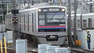 [警笛あり]京成本線 3000形3003編成 6連快速 京成津田沼駅到着