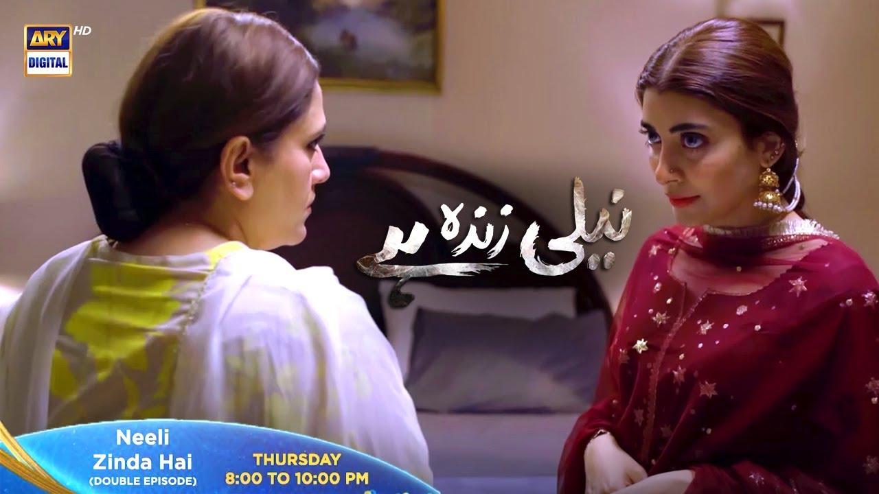 Neeli Zinda Hai Double Episode Tomorrow at 8:00 PM only on ARY Digital