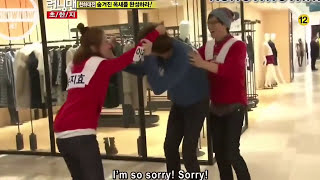 Running man Mong Ji hyo Angry Moments