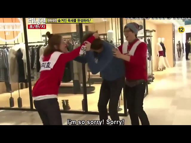 Running man Mong Ji hyo Angry Moments