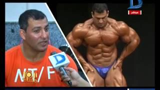 بالفيديو| بطل مصر في كمال الأجسام: قررت الاحتراف بألمانيا