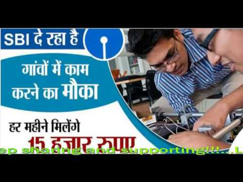 SBI youth for India programme| SBI Felloshiip Programme||SBI Training for employment of indian youth