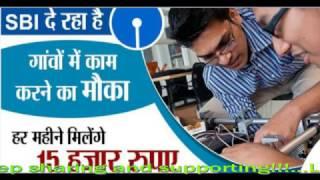 SBI youth for India programme  SBI Felloshiip Programme  SBI Trainin   State bank of india