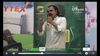 Pashto New Song Ta Kho Bewafa Ye - Dr.Tanha.mp3
