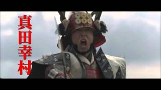 へたれな真田幸村を!嘘で猛将に!! 映画『真田十勇士』 9月22日(...