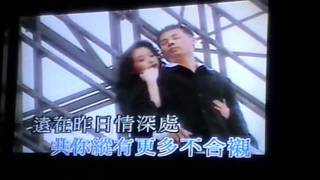 me singing, 只因你傷心, 巫啟賢, by Shun