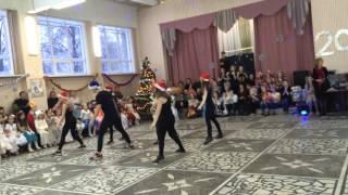 Новый год в школе....)))) Классный танец?!