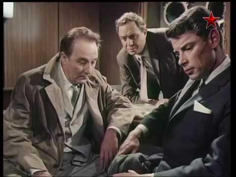 Шпионский фильм Пассажир с Экватора 1968 \u0026 Приказано взять живым 1983