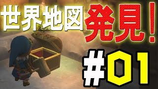 08021-dragonquest_builders_thumbnail