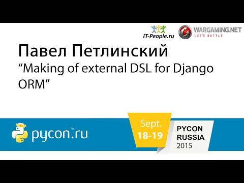 Image from Making of external DSL for Django ORM
