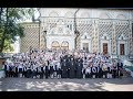 О жизни Православной гимназии  прп  Сергия Радонежского 2017г