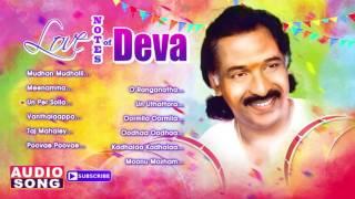 Deva Love Hits | Audio Jukebox | Love Notes of Deva | Hariharan | KS Chithra | Music Master