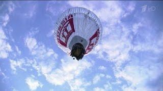 Из воздушного шара, пролетая над Тихим океаном, Федор Конюхов провел сеанс связи с землей.