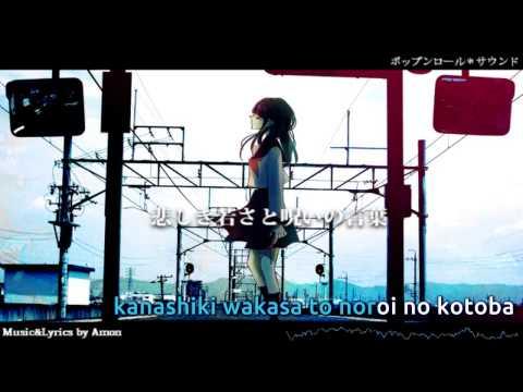 【Karaoke】Pop'n Roll*Sound【on vocal】Amon