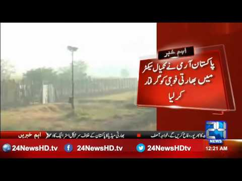 Indian soldier arrested in the area of Pakistan
