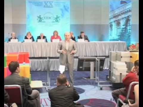 МБК-2011: Diasoft special event - FLEXTERA