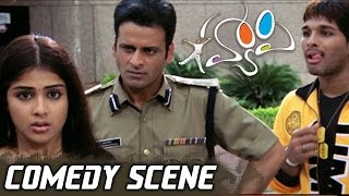 Allu Arjun Telling His Love Story to Manoj Bajpai | Happy Movie Comedy Scene | Genelia