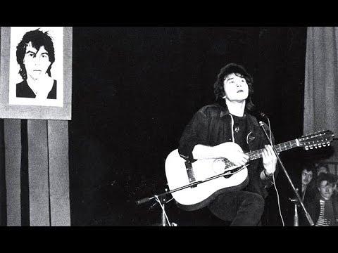 Александр Башлачёв Некому берёзу заломати, 1986 год.