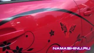 видео Декорированный автомобиль