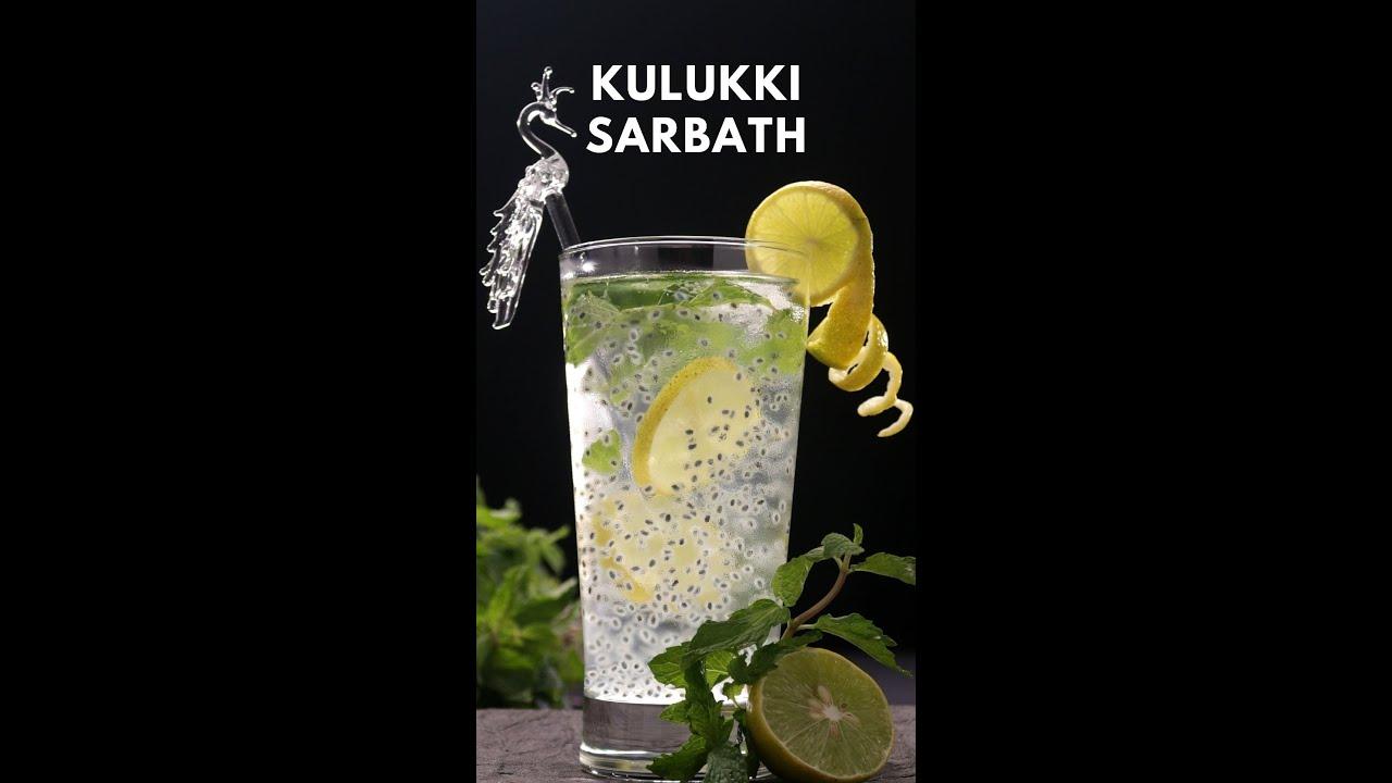 Kulukki Sarbath   குலுக்கி சர்பத்   Summer Cool Drink #shorts