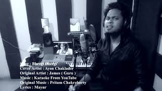Bheegi Bheegi - James - Emraan Hashmi - Kangna Ranaut - Gangster [2006] Cover by Ayon Chaklader