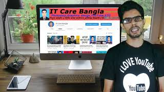 Information for Arabic Visa -আরব দেশের ভিসা ও কিছু  কিছু কথা,IT Care Bangla